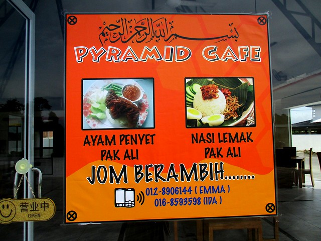 Pyramid Cafe promotional posters 1
