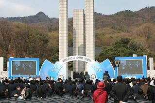 제51주년 4·19혁명 기념식 참가