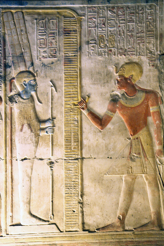 Amon - Amon