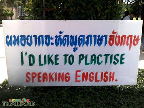 Plactise English | by AmusingThailand