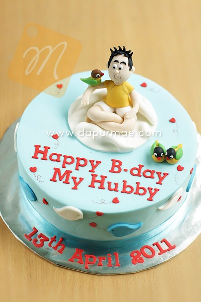 Birthday Cake Pics For Hubby Dmost for