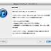 iOS 4.3.3 updated