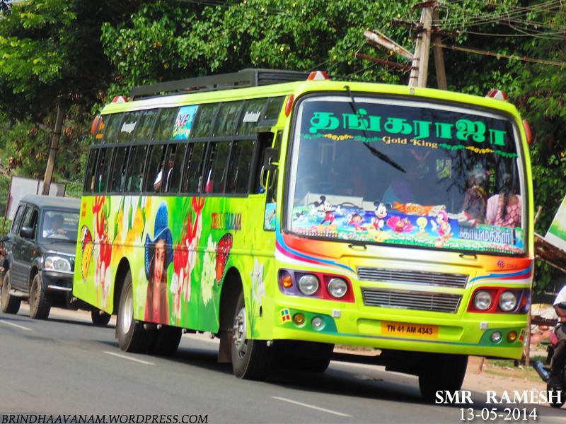 Tn 41 am 4343 thangaraja pollachi coimbatore new bus flickr for R b salon coimbatore