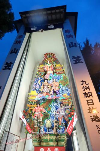 CIMG1409 Yama en el Templo Kushida (Fukuoka) 14-07-2010