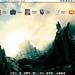 Argonath mac OS
