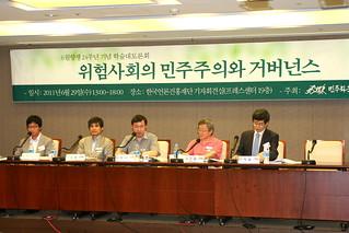 6월항쟁 24주년 기념 학술대토론회 개최