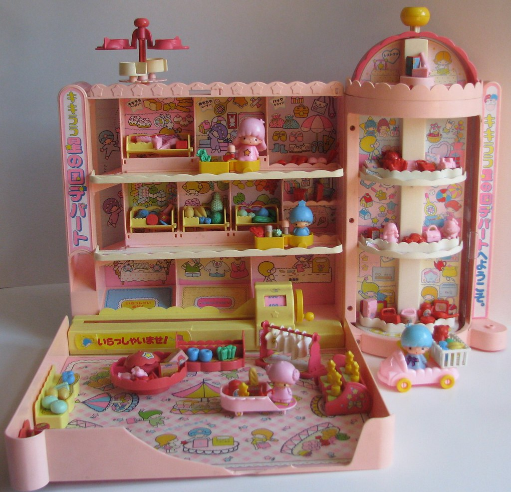 little twin stars 1976 vintage shopping mall playset flickr