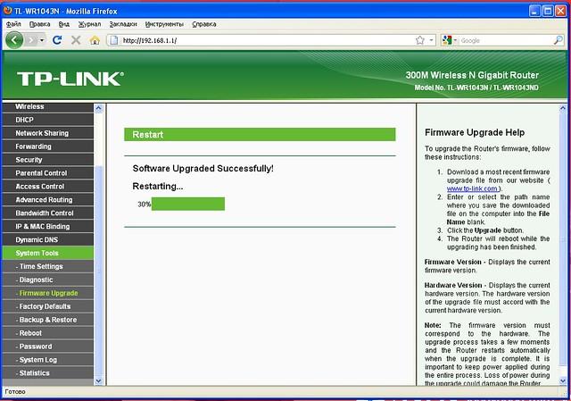 d link dsl 2750u software update download