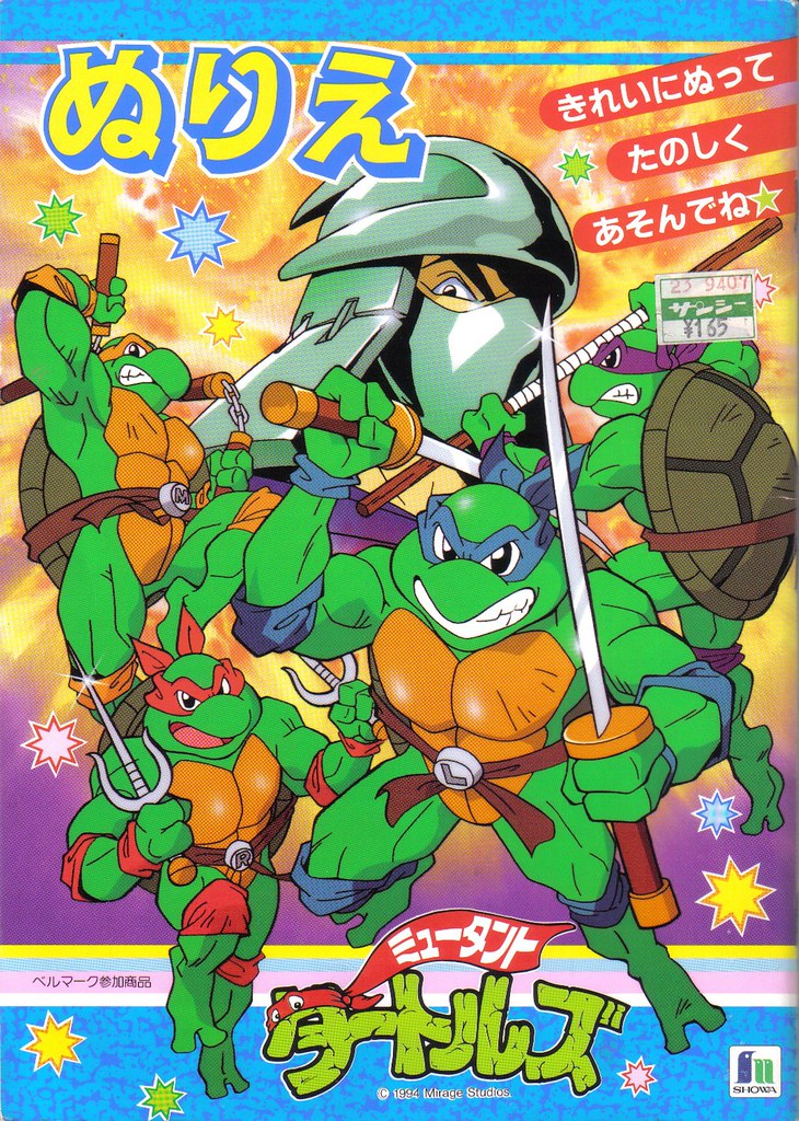TMNT Japanese Coloring Book Front