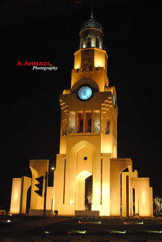 Bahrain's Big Ben! x') | by A.Ahmadi's Photography