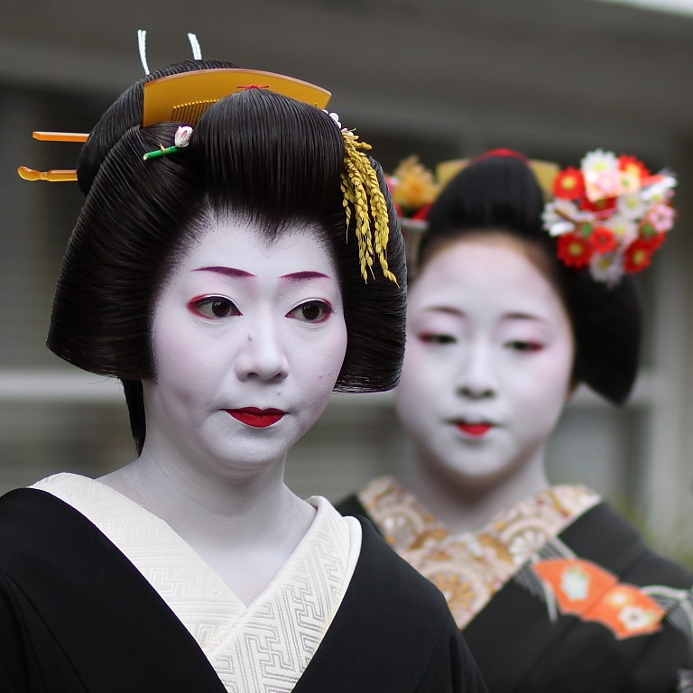 japanese aisatsu