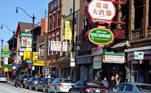 Bijouterie chinatown montreal