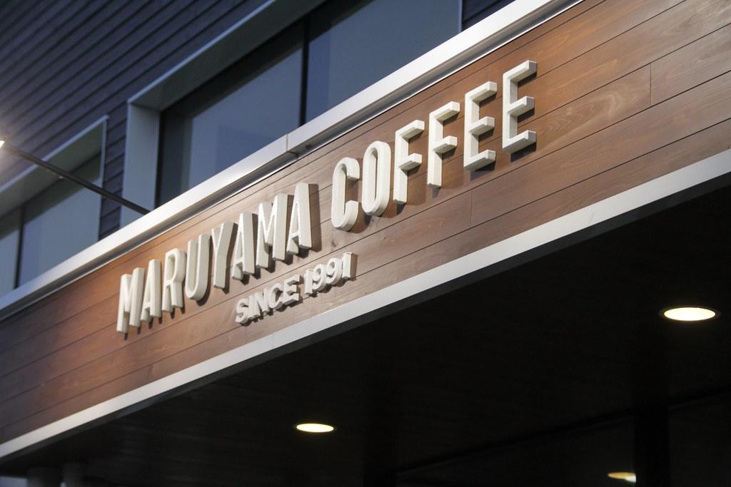 Empresa japonesa Maruyama Coffee pagou pouco mais de R$18 mil por 5 sacas de café de 60 quilos. (Foto: Yutaka Tsutano/Maruyama Coffee)