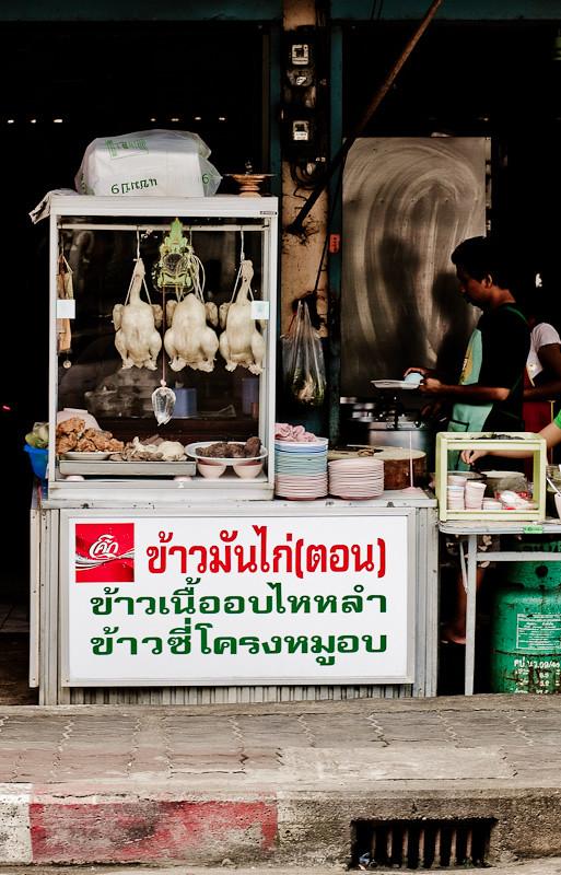 Thai Food Around Hurstville
