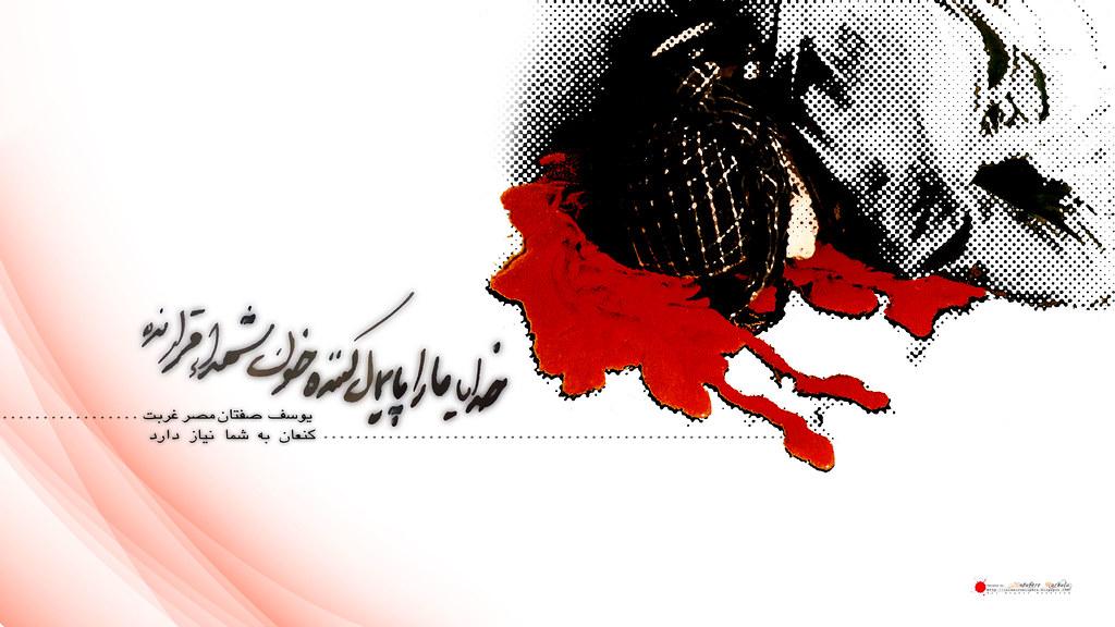 beautiful islamic and revolution -#main