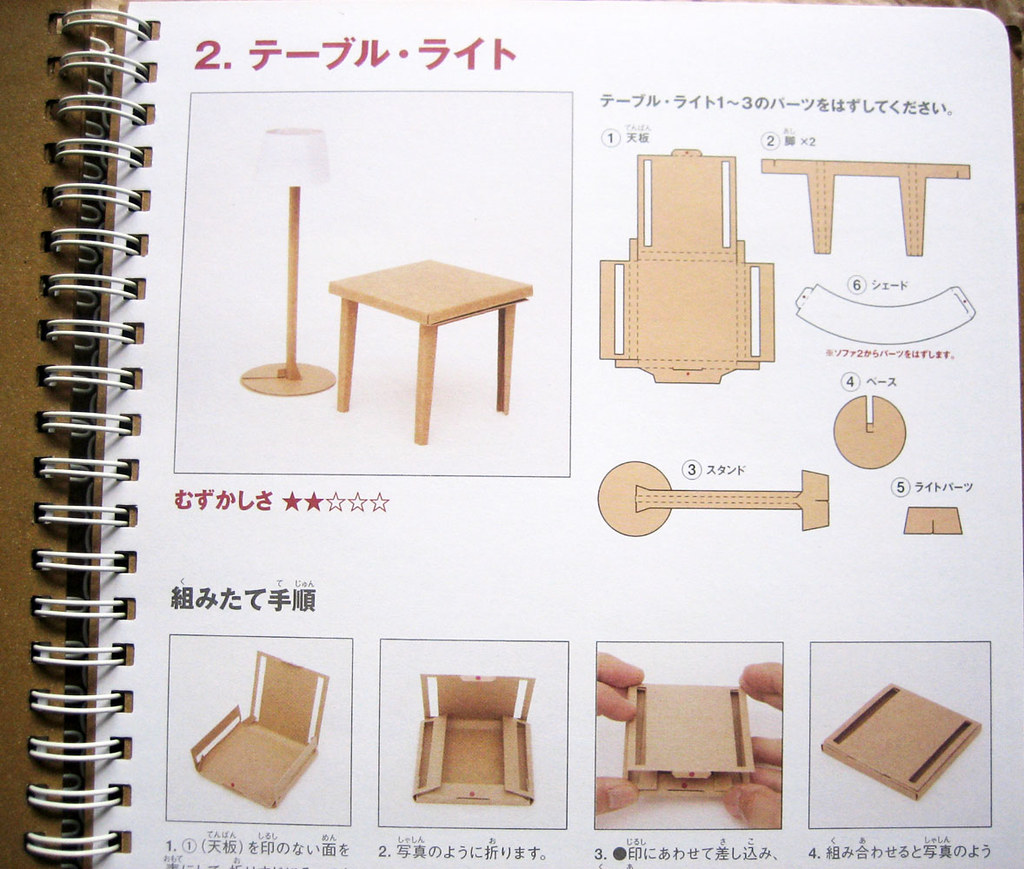 muji book of fold up cardboard furniture this little book flickr. Black Bedroom Furniture Sets. Home Design Ideas
