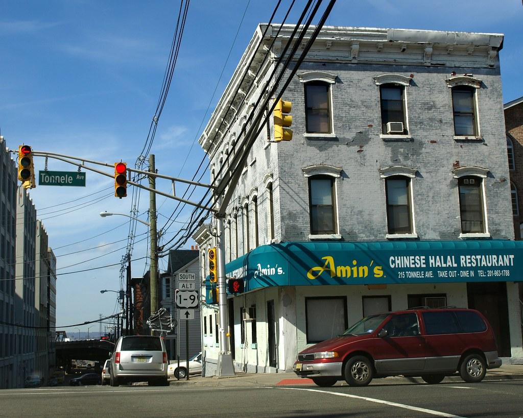 Amin Chinese Restaurant Jersey City