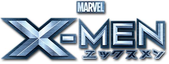 110219(2) - 日本電視動畫版《X戰警》將從4/1正式開播!好萊塢電影《AKIRA》最終劇本將由《哈利波特》名編劇操刀完稿!