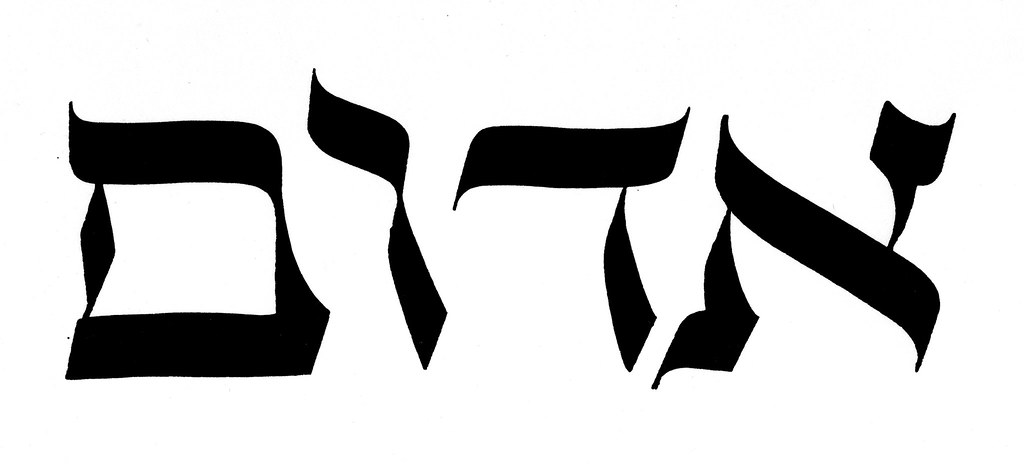 Hebrew Calligraphy For Tattoo Rouge Red Tattoo The