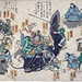 Earthquakes in Japanese Religion