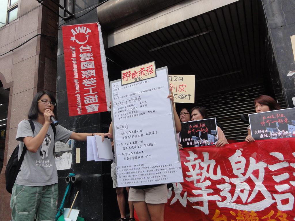 台灣國際勞工協會專員陳容柔說明辯論的流程,邀請仲介公會一同來辯論。(攝影:張智琦)