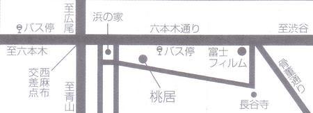 桃居map