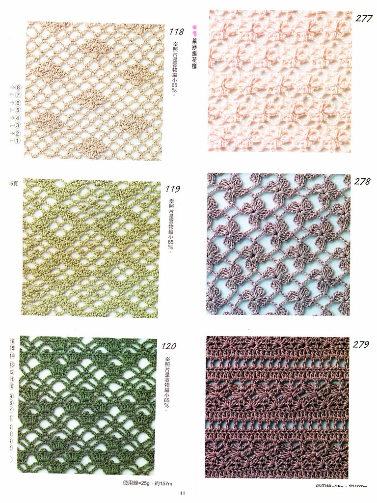 Crochet Patterns Book 300 (Stitch Guide/ Dictionary) Flickr