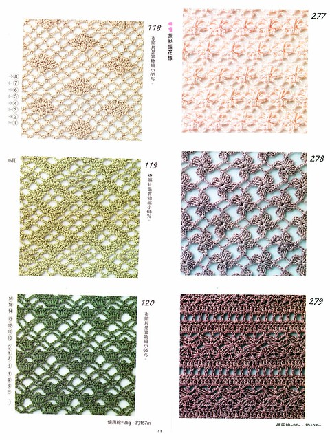 Crochet Patterns Book 300 (Stitch Guide/ Dictionary) Flickr - Photo ...
