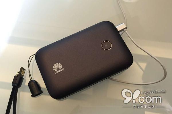 CNC Global data roaming Huawei accompanying WiFi Pro
