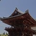 Hasedera Bell Tower