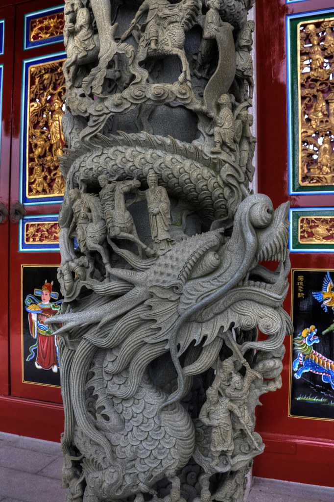 Carved Pillar At The A Ma Temple In Macau Just A Few