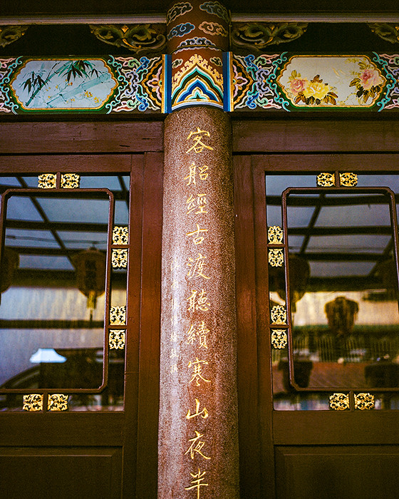 © 2016. Guandu Temple in Beitou District. Sunday, Sept. 4, 2016. Ektar +2, Pentax 6x7.