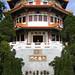Yuen Yuen Institute
