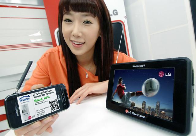 LG전자, 차세대 모바일 디지털 TV 신기술 주도한다  Flickr - Photo ...