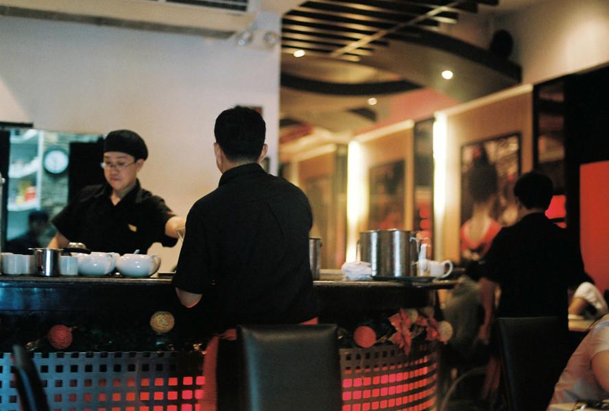 Kimono Japanese Restaurant Calories