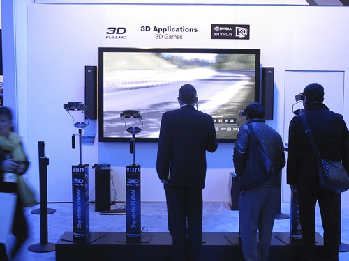 Panasonic 3D Video game | by International CES