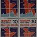 BANGLADESH Postal stamps 1971