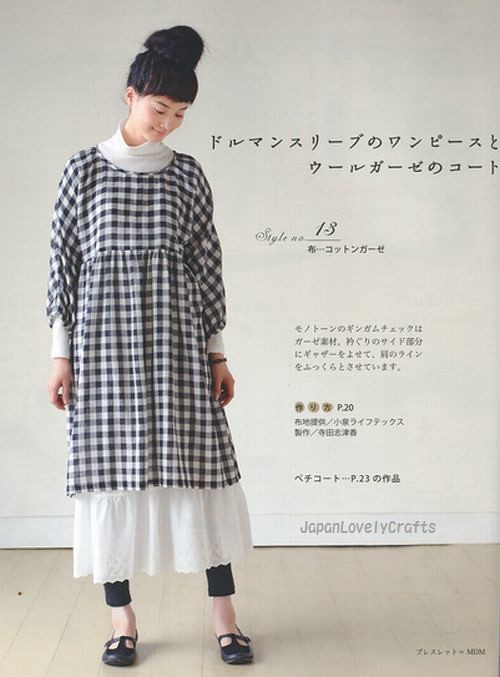natural clothes of linen  cotton  wool japanese sewing pat