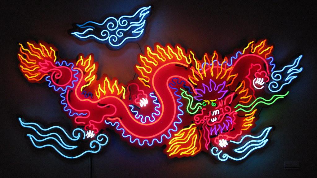 Dragon Neon Sign