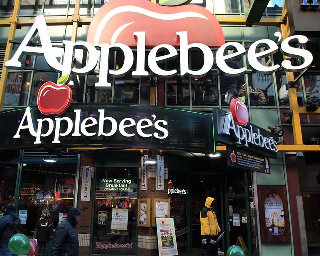 Applebees new york strip