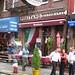 Positano Restaurant Nyc Little Italy Menu