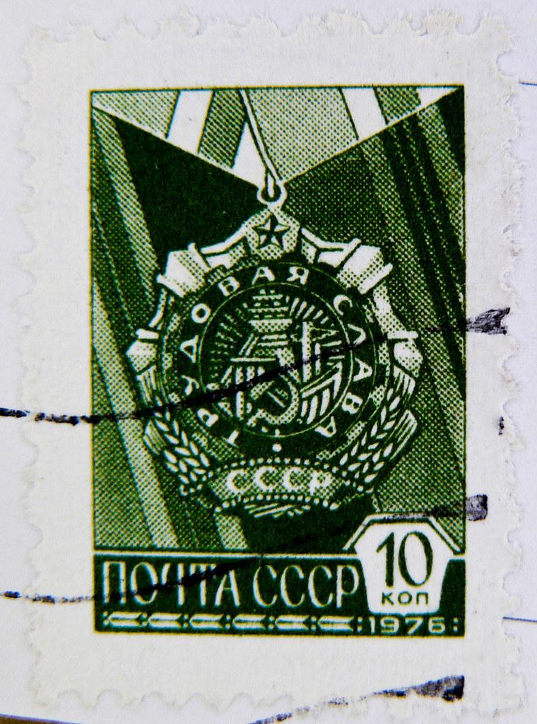 Pycckar Noyta Stamp 5 Kon Related Keywords & Suggestions - Pycckar