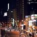 Shinagawa at Night