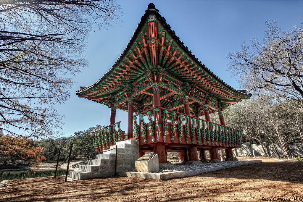 Closeup - Korean Pavilion - Denman Estate Park - San Anton ...