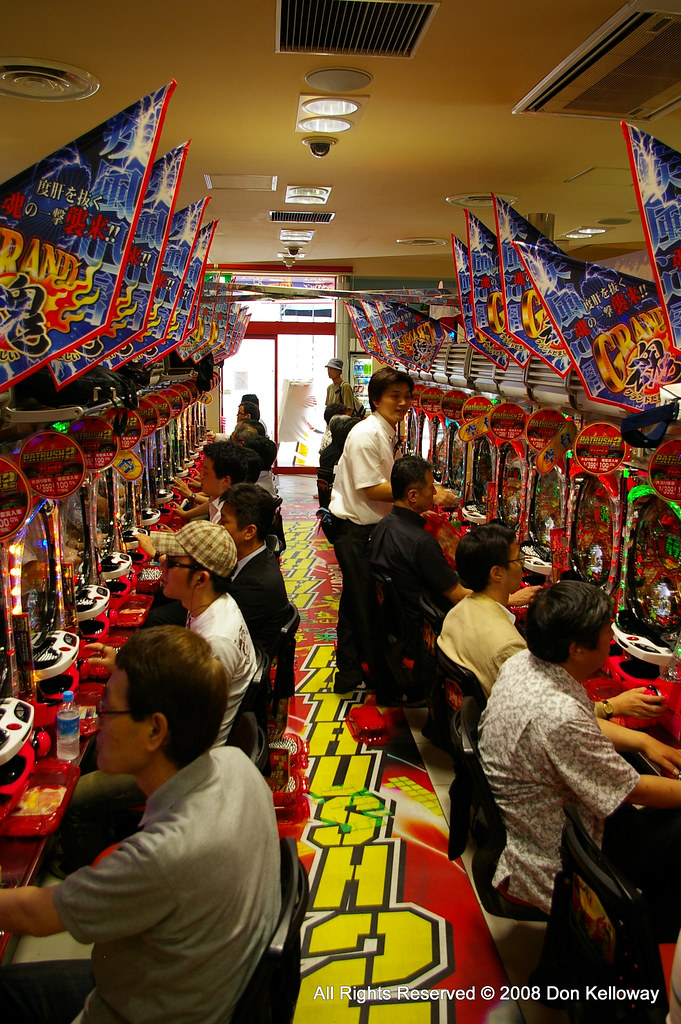 Cash And Go >> Playing Pachinko | From Wikipedia; Pachinko is a Japanese ...