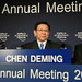 Chen Deming - World Economic Forum Annual Meeting 2011