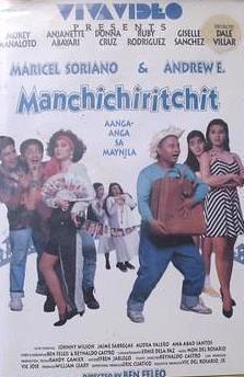 Manchichiritchit (1993)