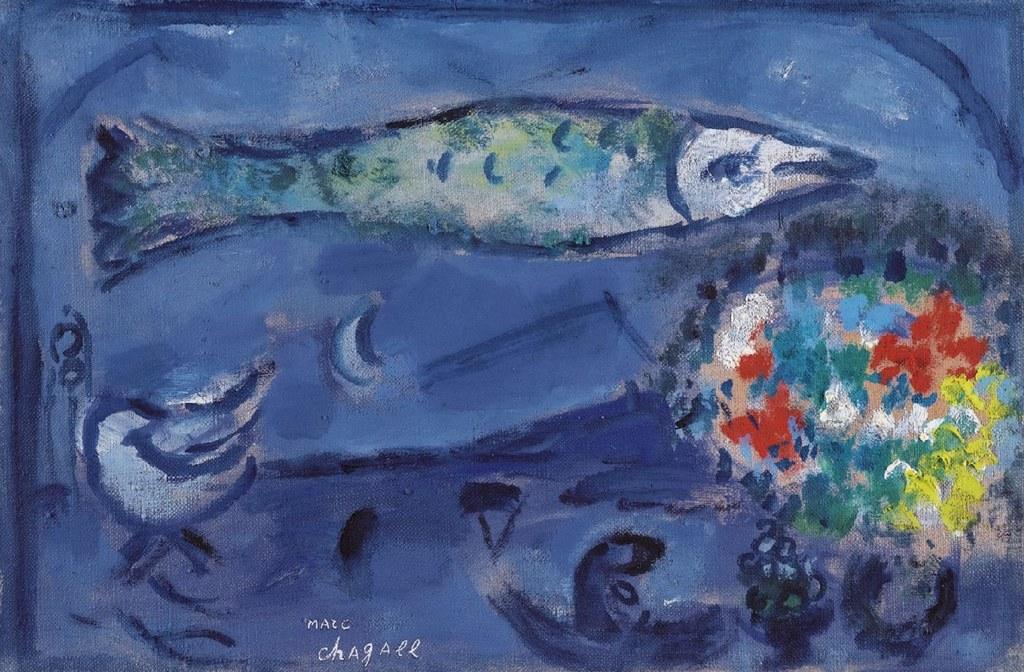 C Marc Chagall Le Poisson Dans Le Ciel Flying Fish