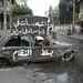 Burnt car 17 April 2011 Banias Syria