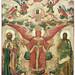 Holy Wisdom (Russia 18c)